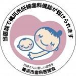 妊婦検診.jpg